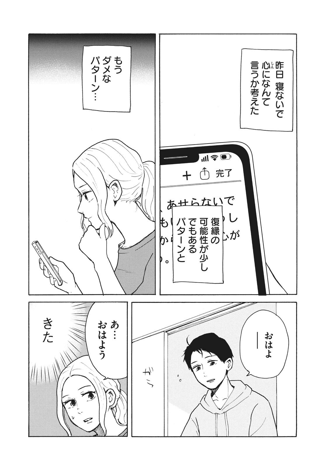 003_30譌・_2020_009_E.jpg