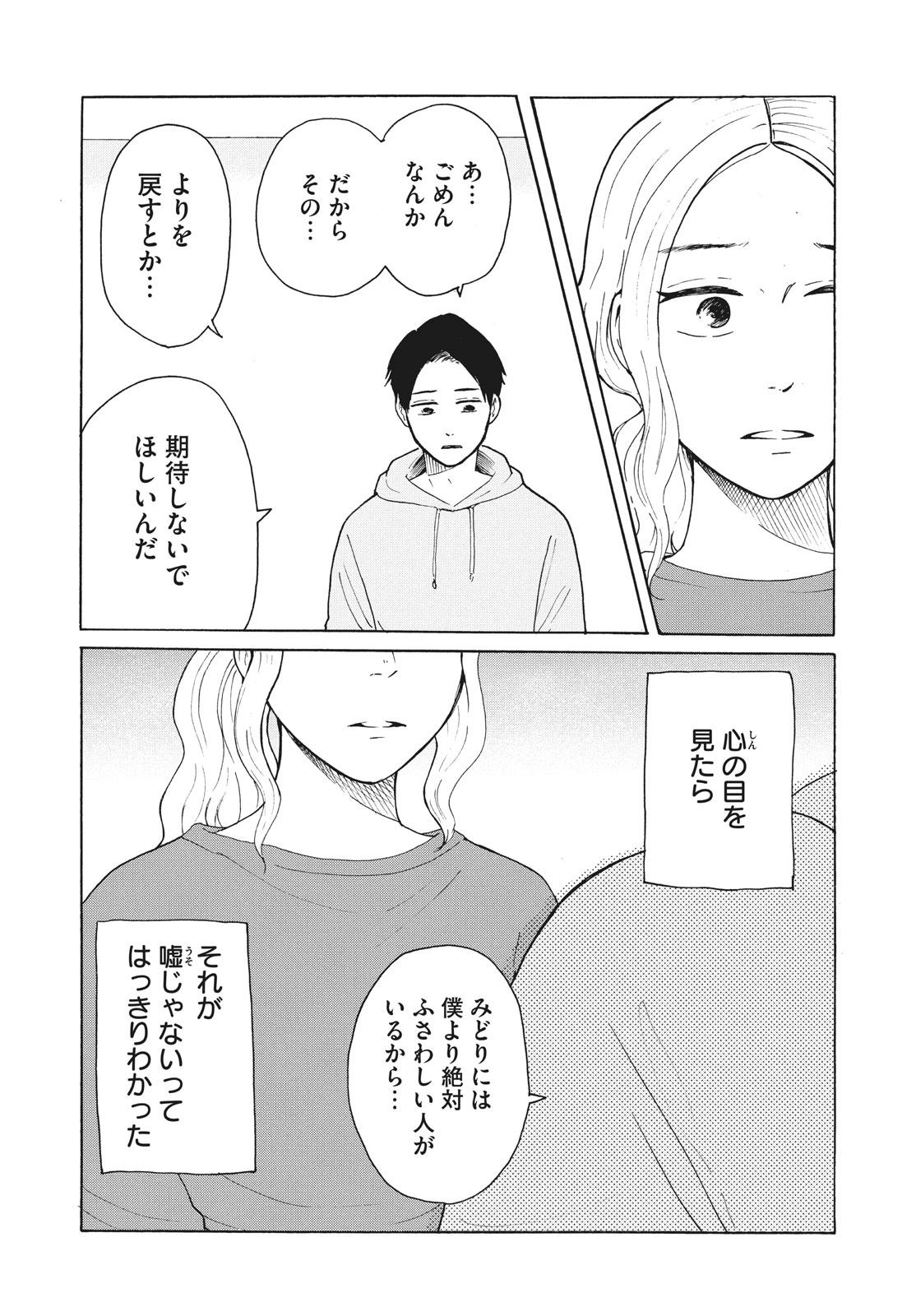 008_30譌・_2020_009_E.jpg