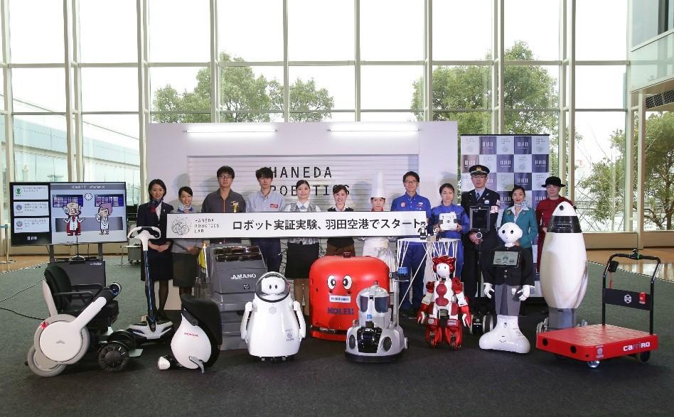 羽田空港の「Haneda Robotics Lab」