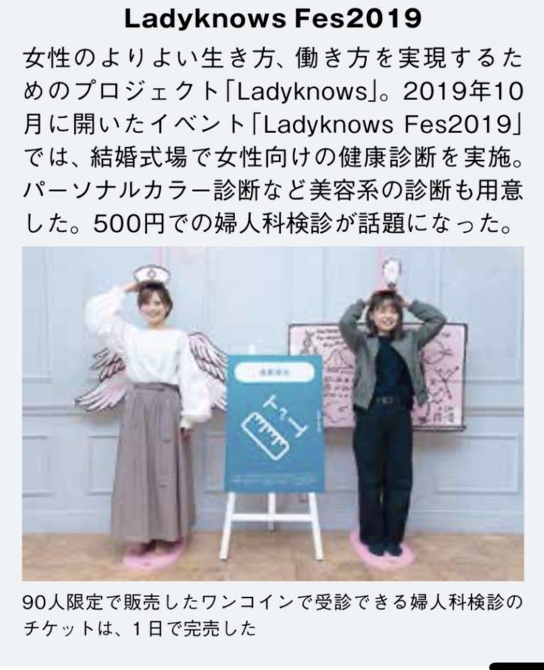 Z_tsuji_02.jpg
