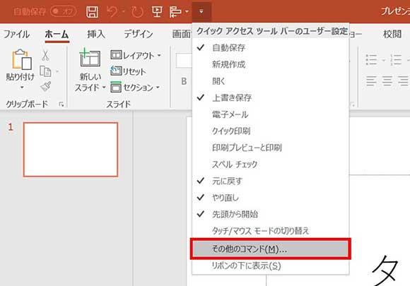 step02_02.jpg