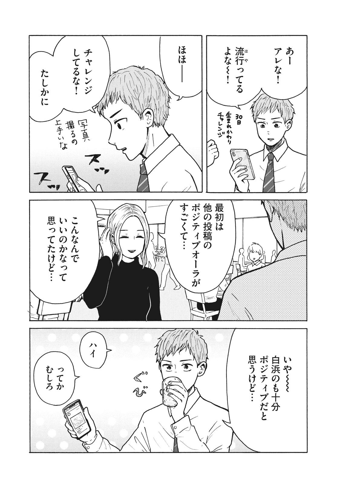 004_30日_2019_006_E.jpg