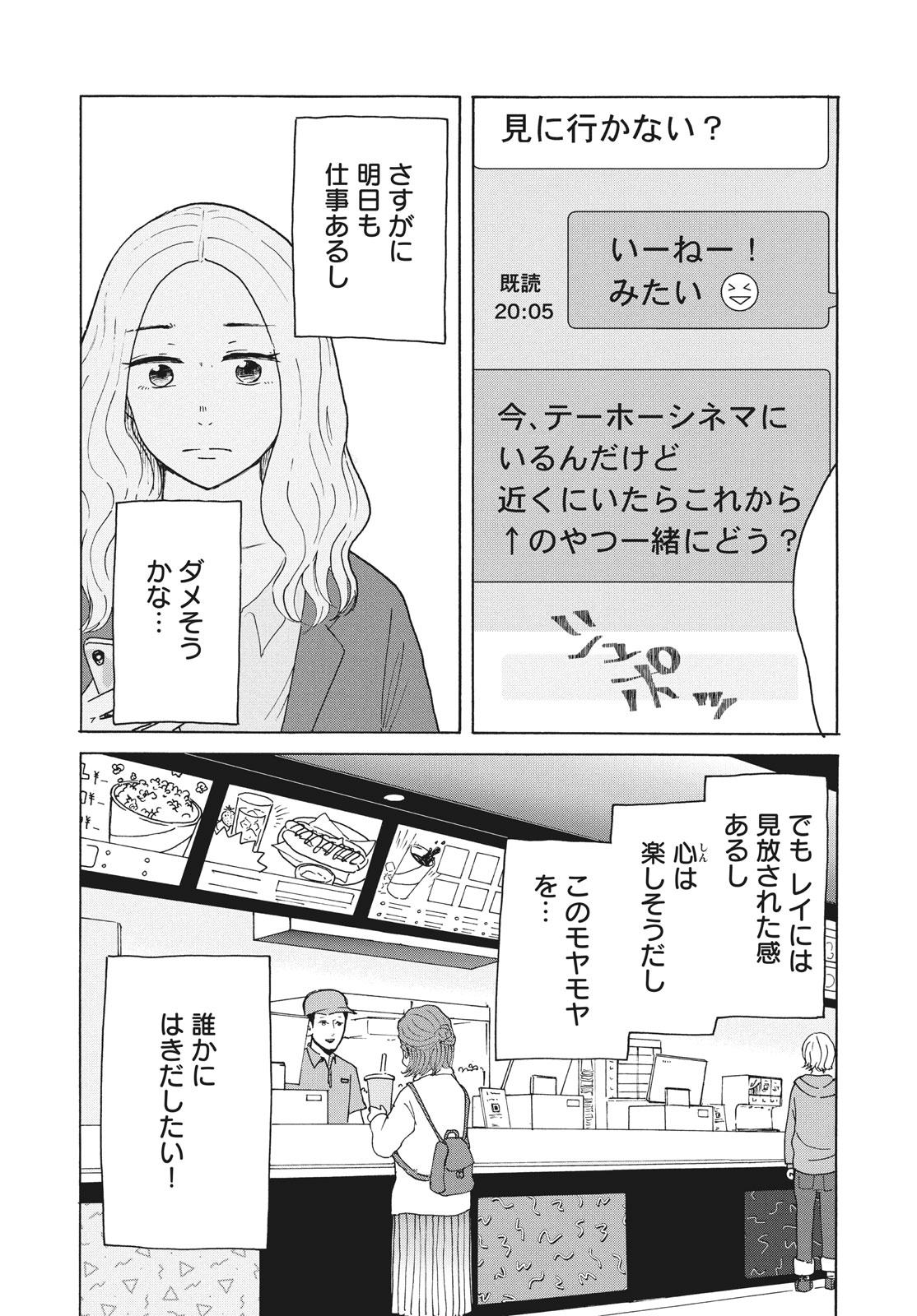003_30日_2020_012_E.jpg