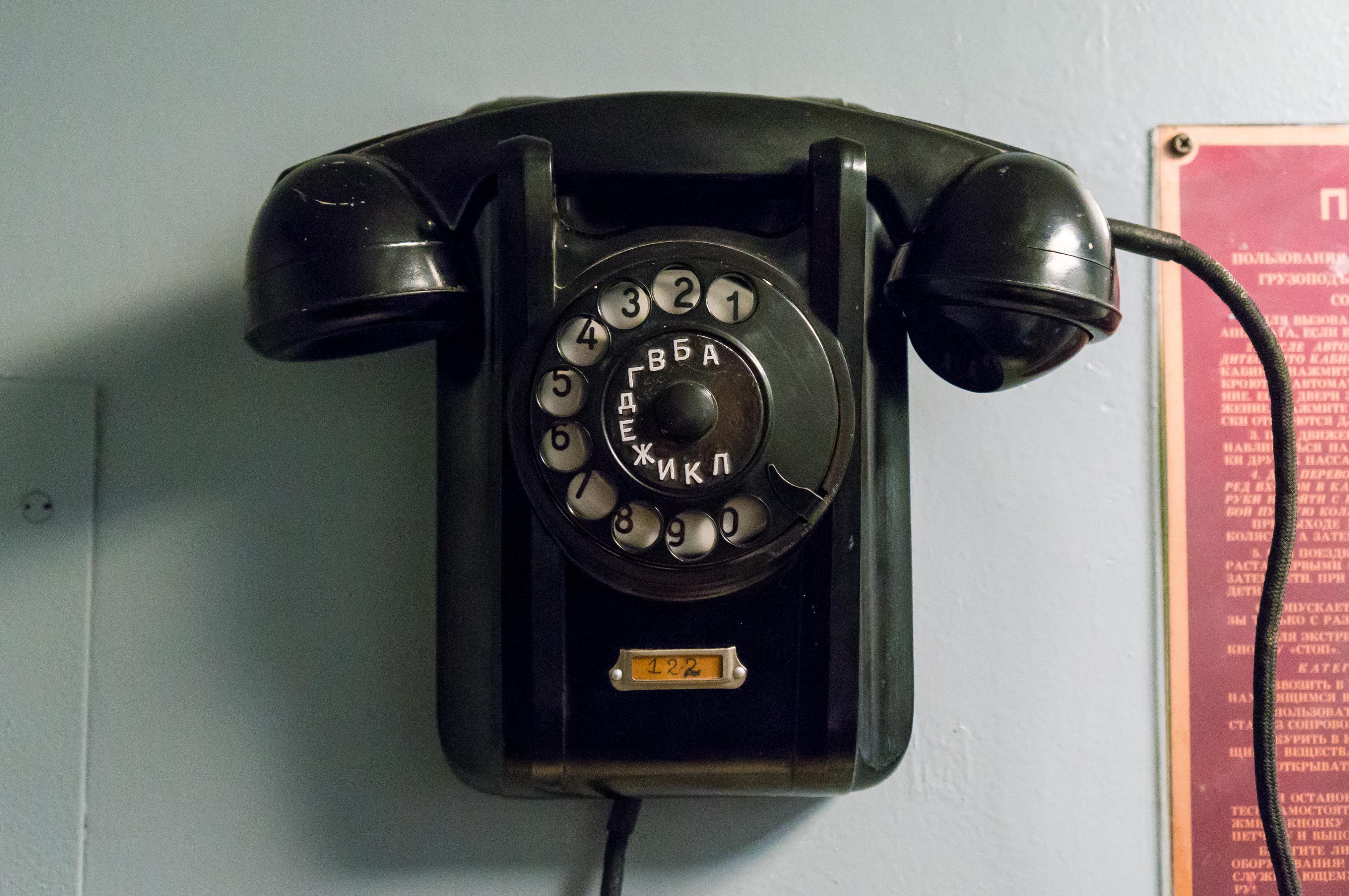 Vintage Retro Landline Phone closeup