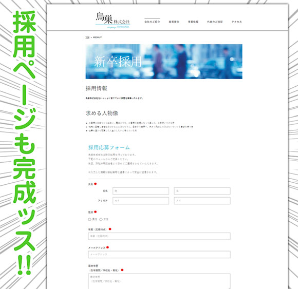 img_fcblog_14-10.jpg