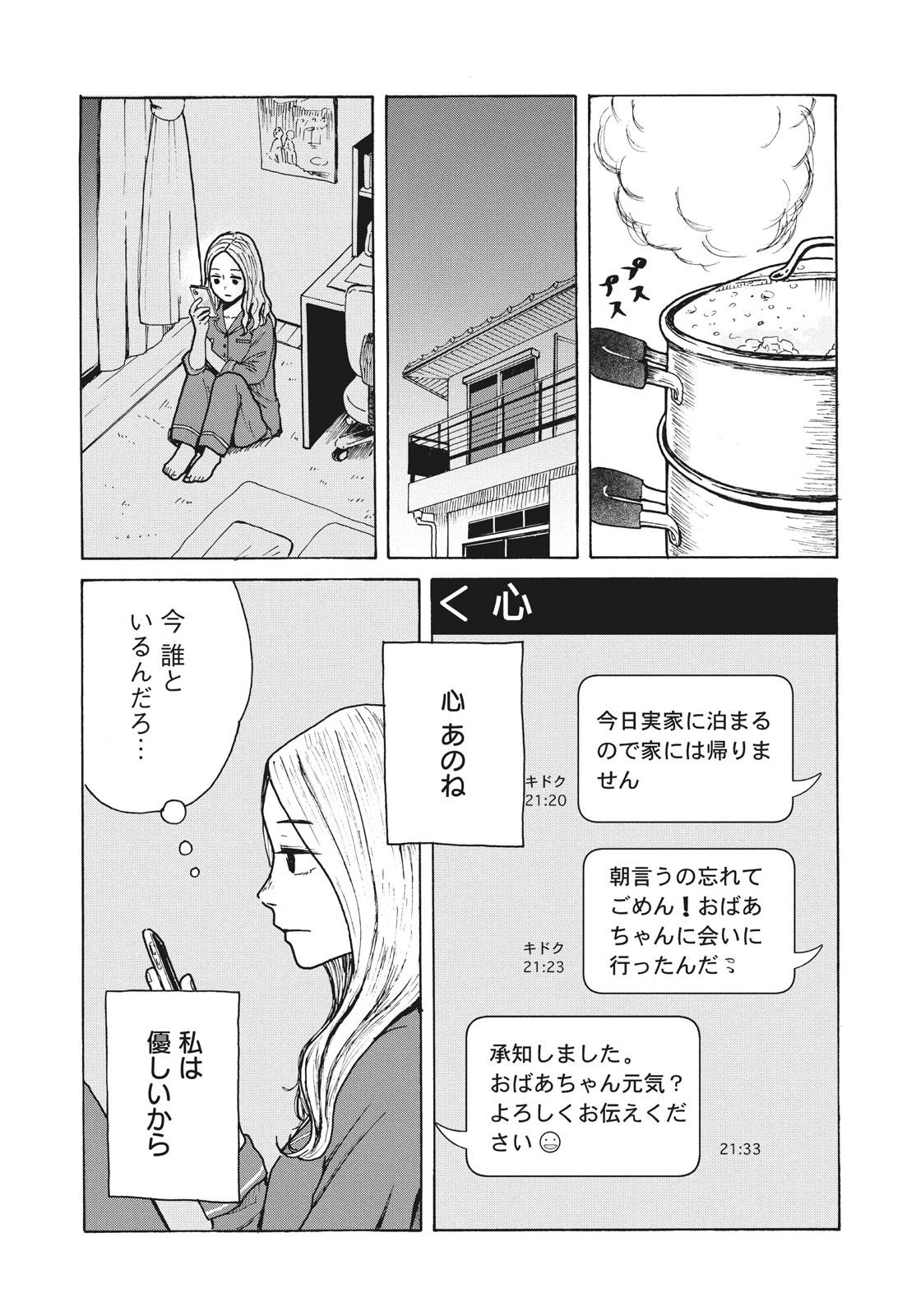 011_30譌・_2019_004_E.jpg