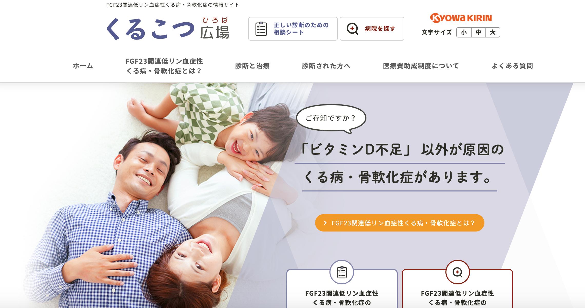 kurukotsu_ screenshot.png