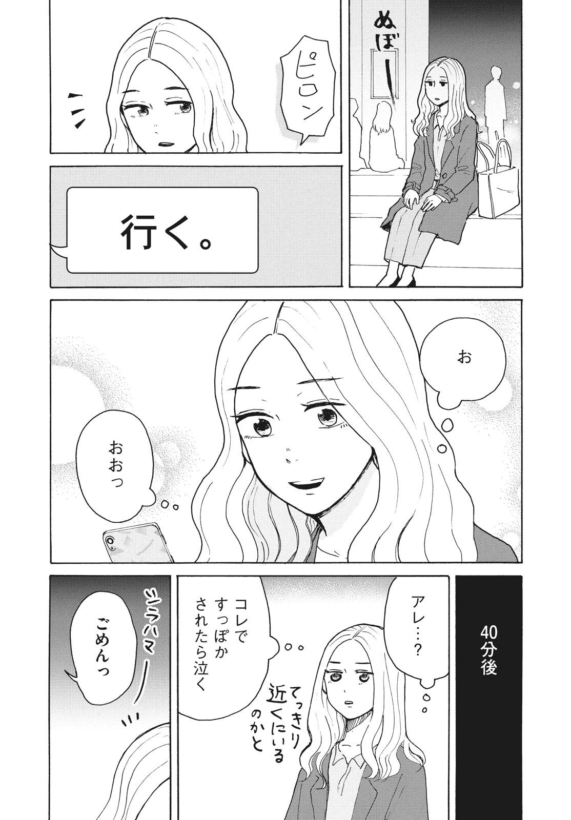 004_30日_2020_012_E.jpg
