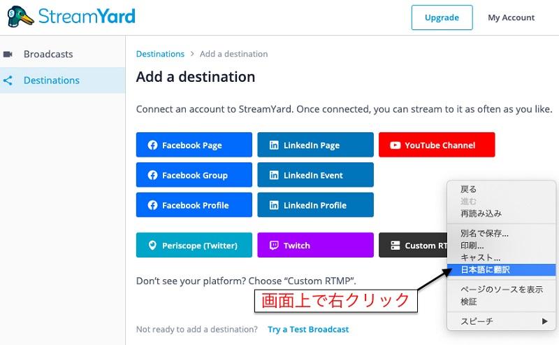 右クリックして「日本語に翻訳」で日本語表示できる