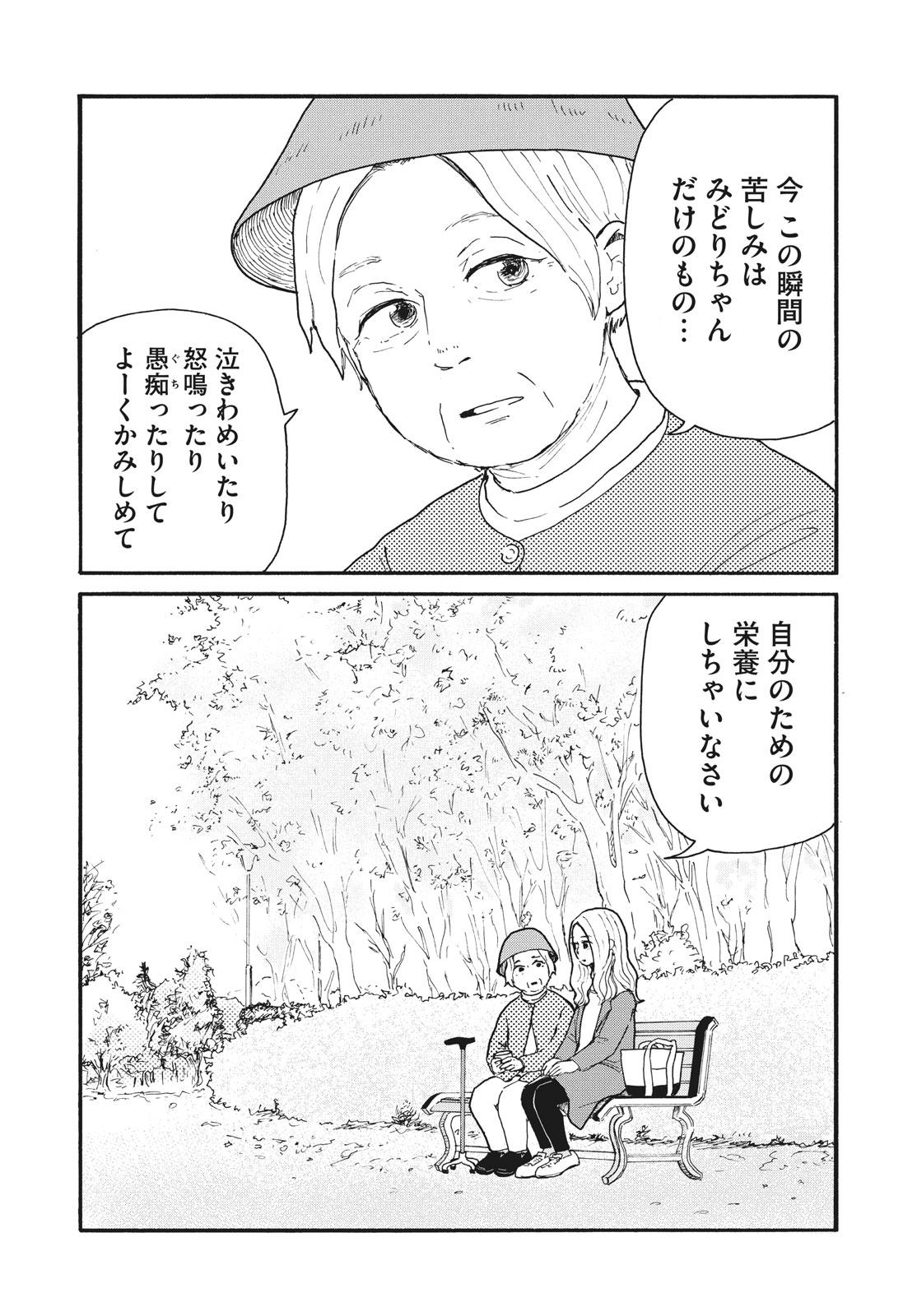 008_30日_2020_010_E.jpg