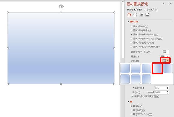 blur_picture8.jpg