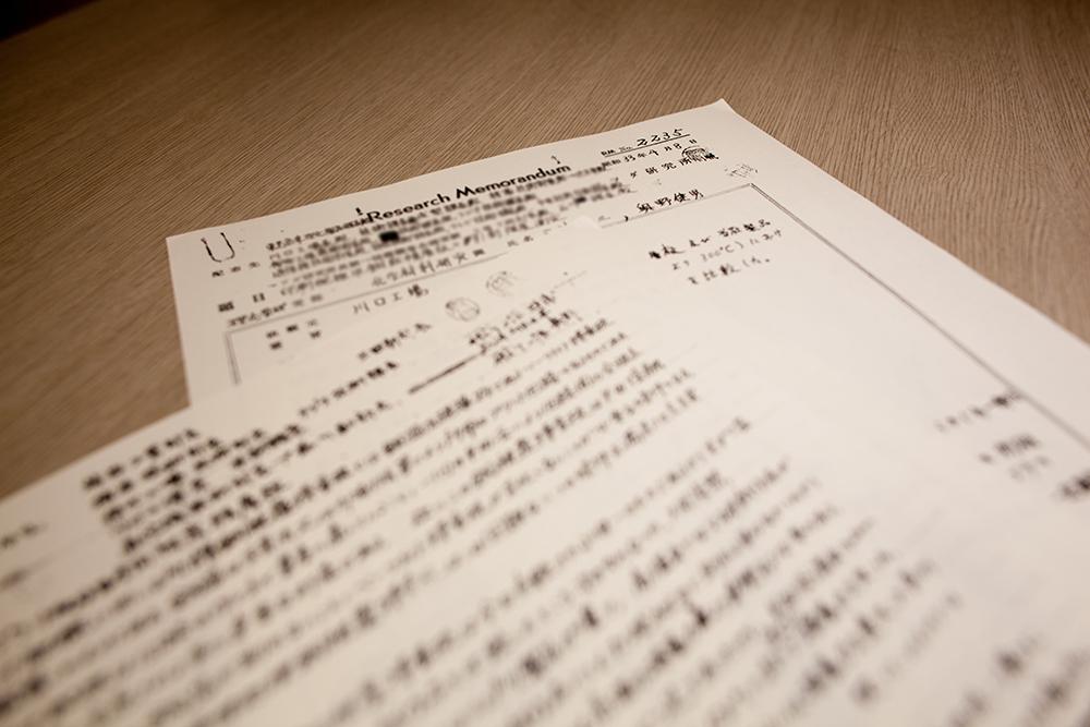 手書き資料