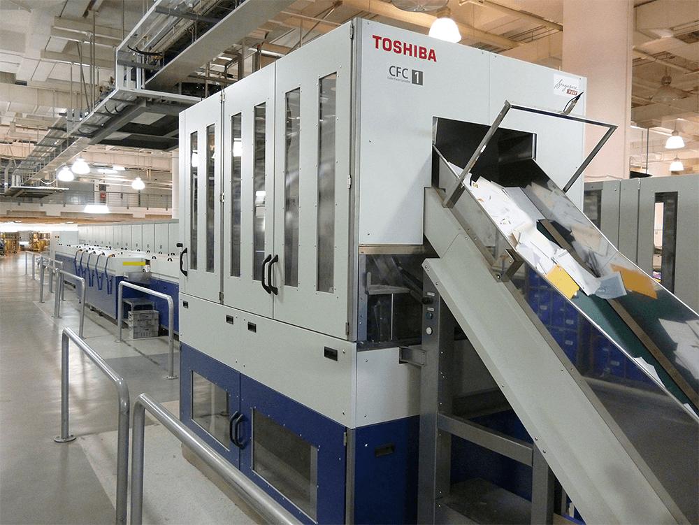 押印機能付き郵便自動区分システム