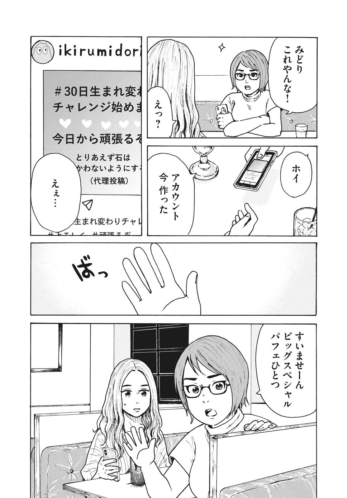 004_30譌・_2019_002_E.jpg