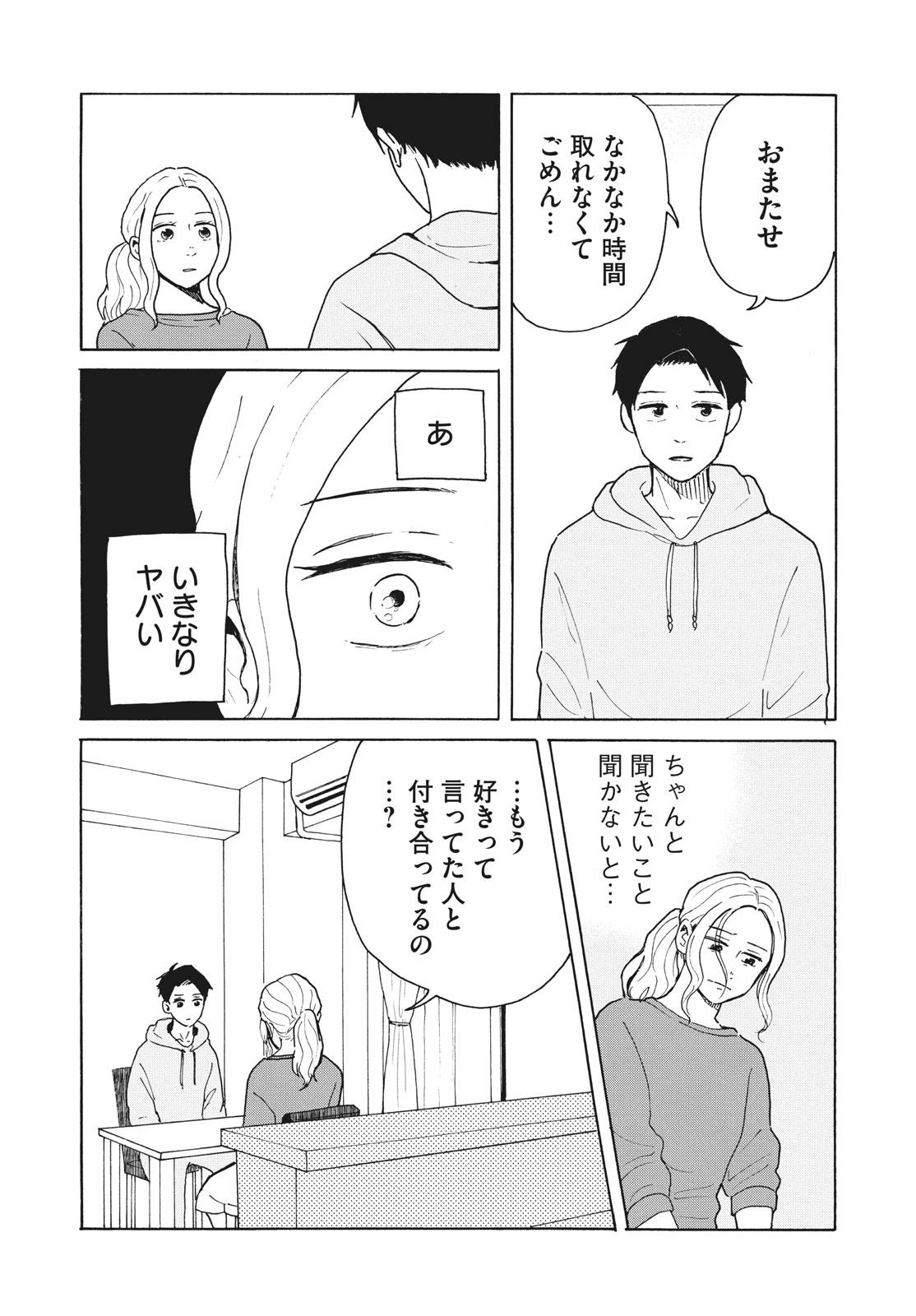 004_30譌・_2020_009_E.jpg