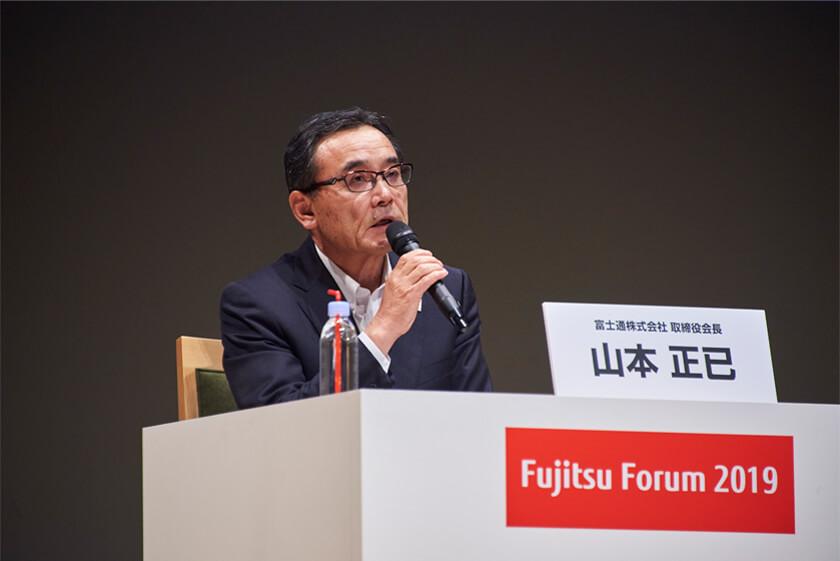Photo : Masami Yamamoto Director Chairman, Fujitsu Limited