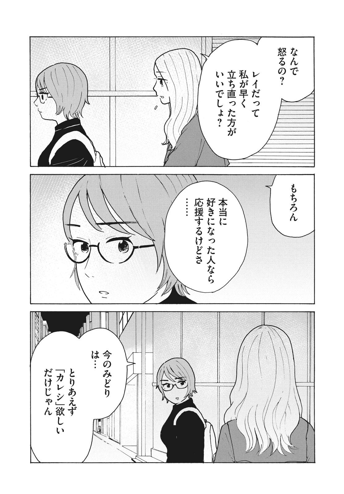 006_30日_2020_011_E.jpg