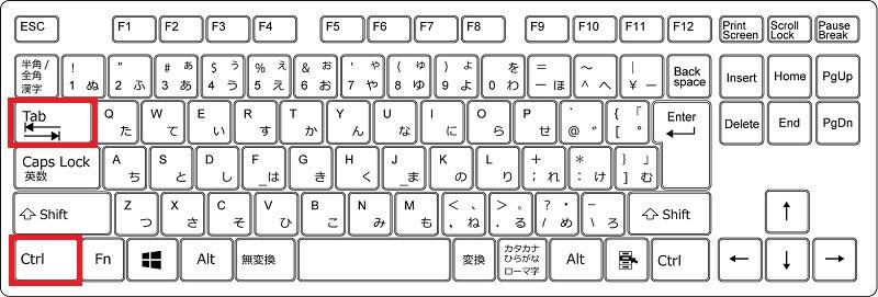 ブラウザのタブを右隣に移動するショートカット解説(Windows)