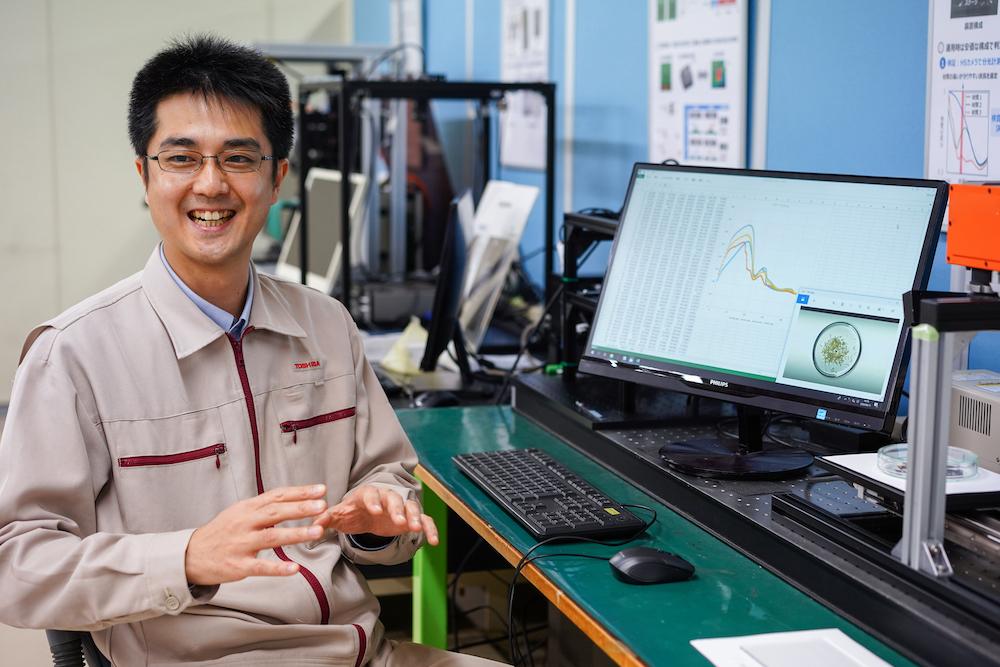 Yusuke Hirose, Research Expert, Optics & Inspection Technology Research Department, Manufacturing Process & Inspection Technology Division, Corporate Manufacturing Engineering Center, Toshiba Corporation