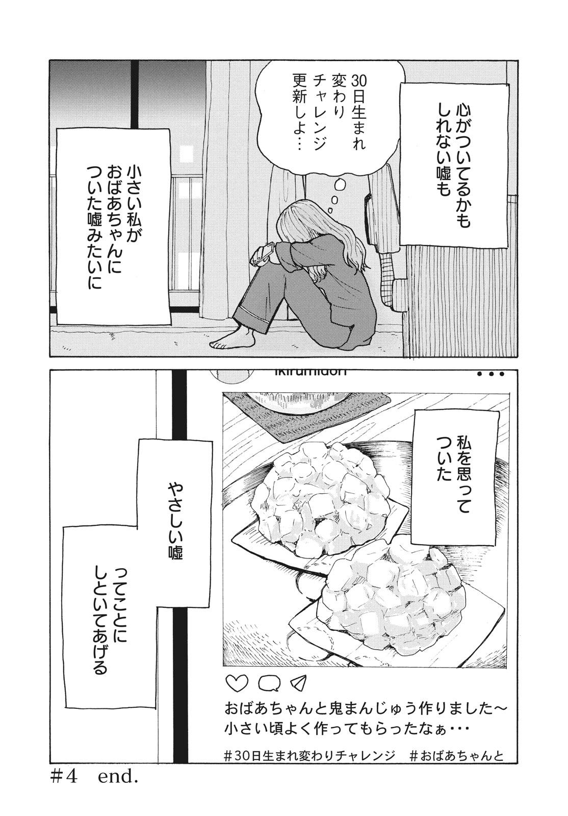 012_30譌・_2019_004_E.jpg