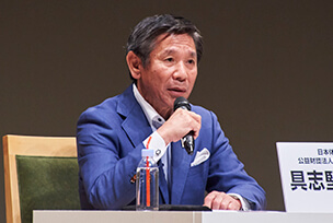 Photo : Koji Gushiken President, Nippon Sport Science University Vice Chairman, Japan Gymnastics Association
