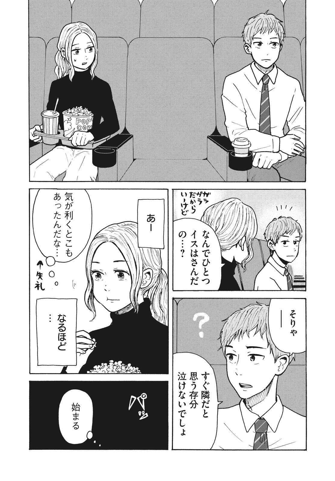 008_30日_2019_006_E.jpg