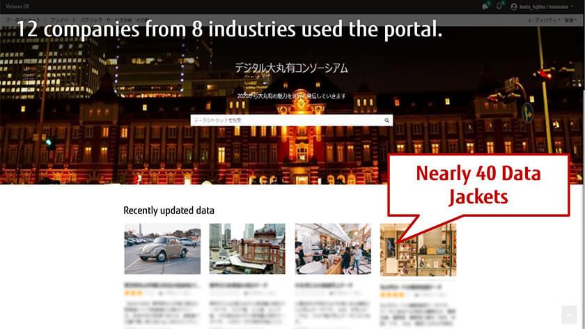 Figure : Data Jacket portal page