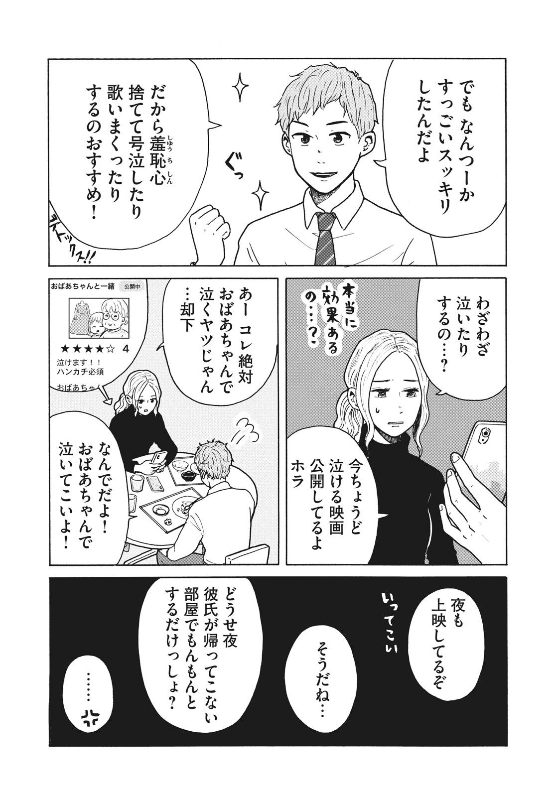 006_30日_2019_006_E.jpg