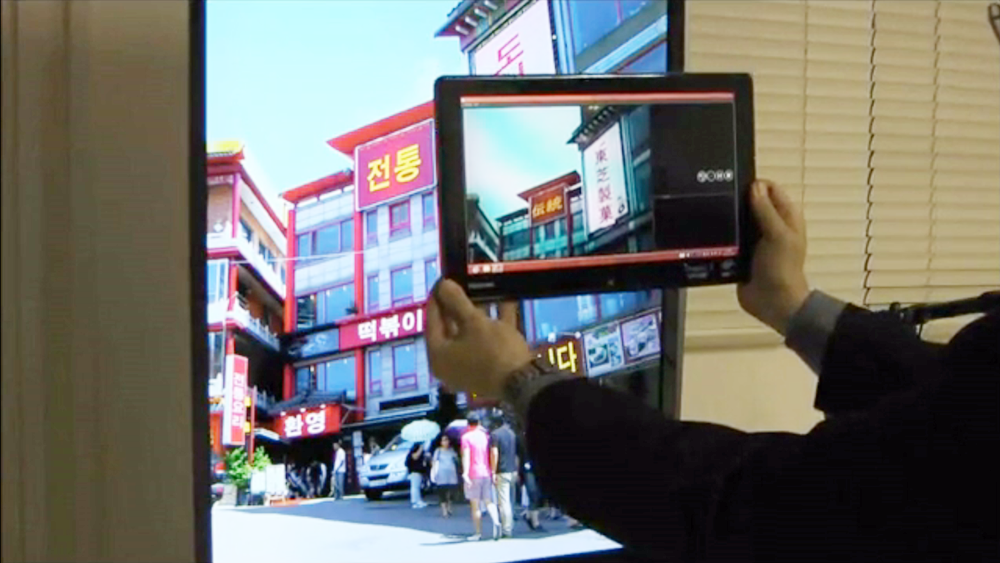 東芝が開発するカメラ画像認識技術