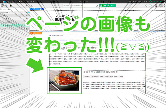 img_fcblog_8-9.jpg