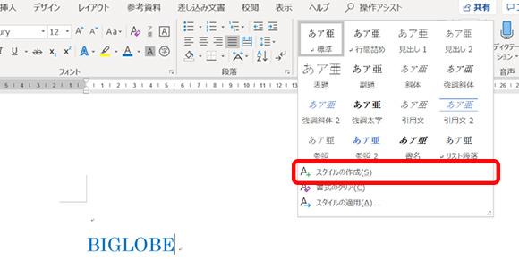 office29_02.jpg