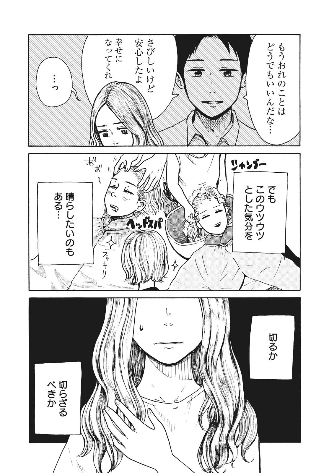 008_30譌・_2019_003_E.jpg
