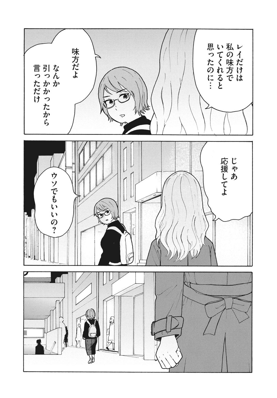 008_30日_2020_011_E.jpg