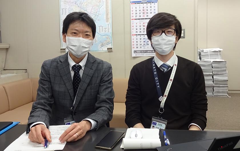 Photo : Kazuya Okamoto, Subsection Chief in charge of PR strategy, and Tetsuya Sato, PR representative, at Minato Mayor's Office