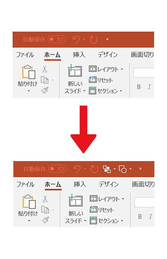 クイックアクセスツールバーを活用.jpg