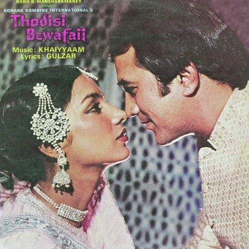 Thodi-Si-Bewafai-Hindi-1980-500x500.jpg