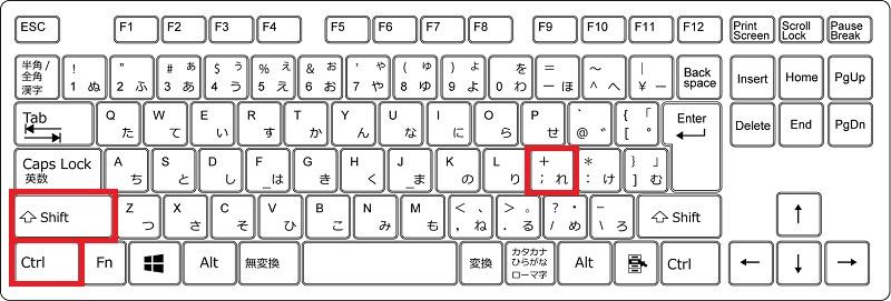 Excelで列を挿入するときのショートカットキー操作(Windows)