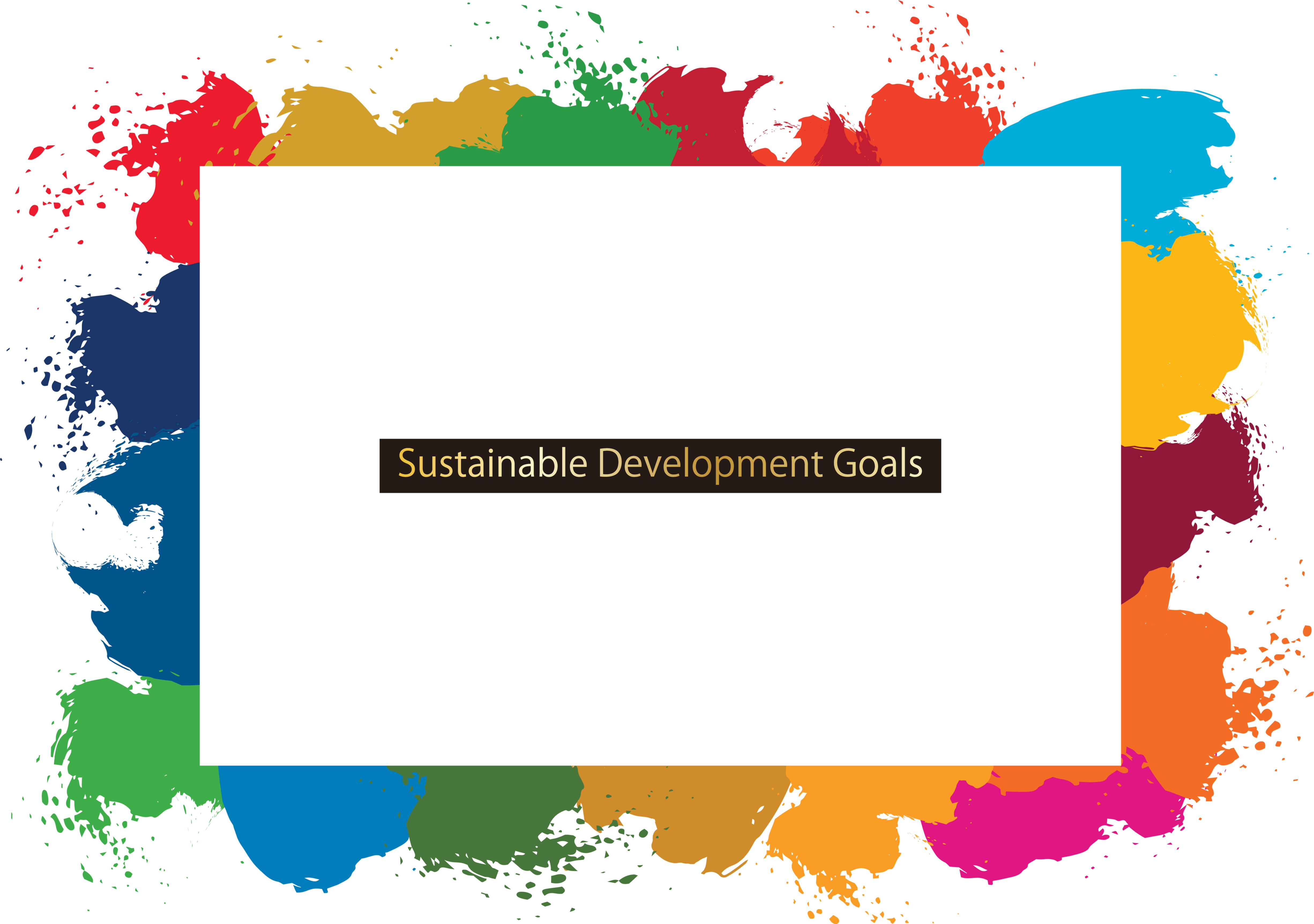 SDGs とは わかりやすく 見出し1.jpg