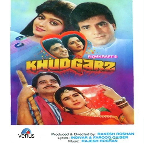 Khudgarz-Hindi-1987-500x500.jpg