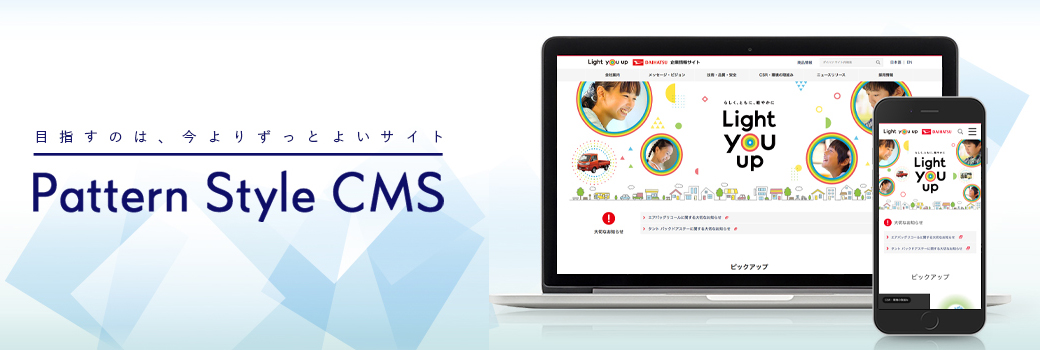 Pattern Style CMS