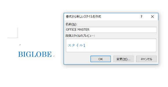 office29_03.jpg
