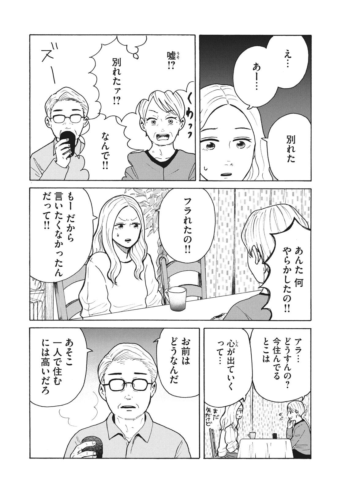 003_30日_2020_014_E.jpg