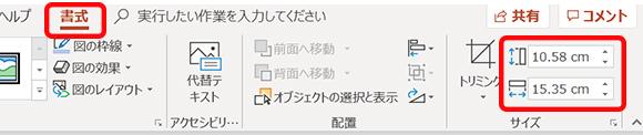 office46_02.jpg