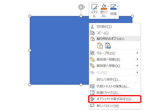 blur_picture6.jpg