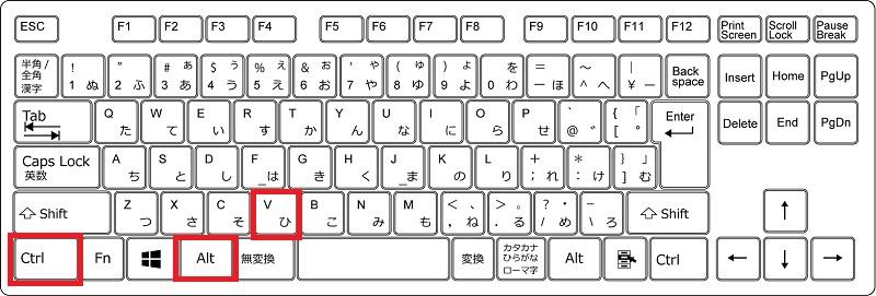 [形式を選択して貼り付け]ダイアログボックスを表示するショートカットキー(Excel)