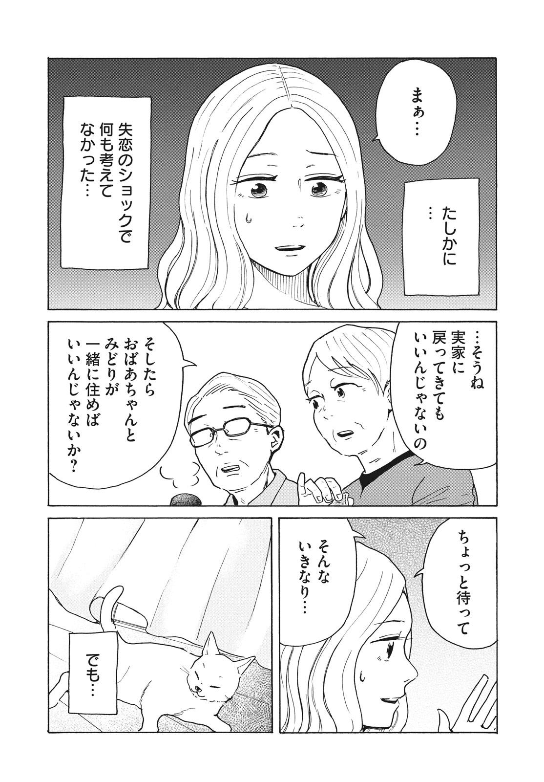 004_30日_2020_014_E.jpg