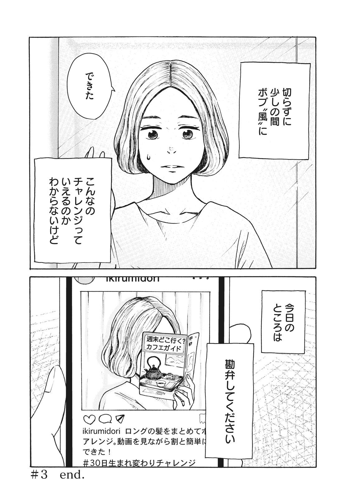 010_30譌・_2019_003_E.jpg
