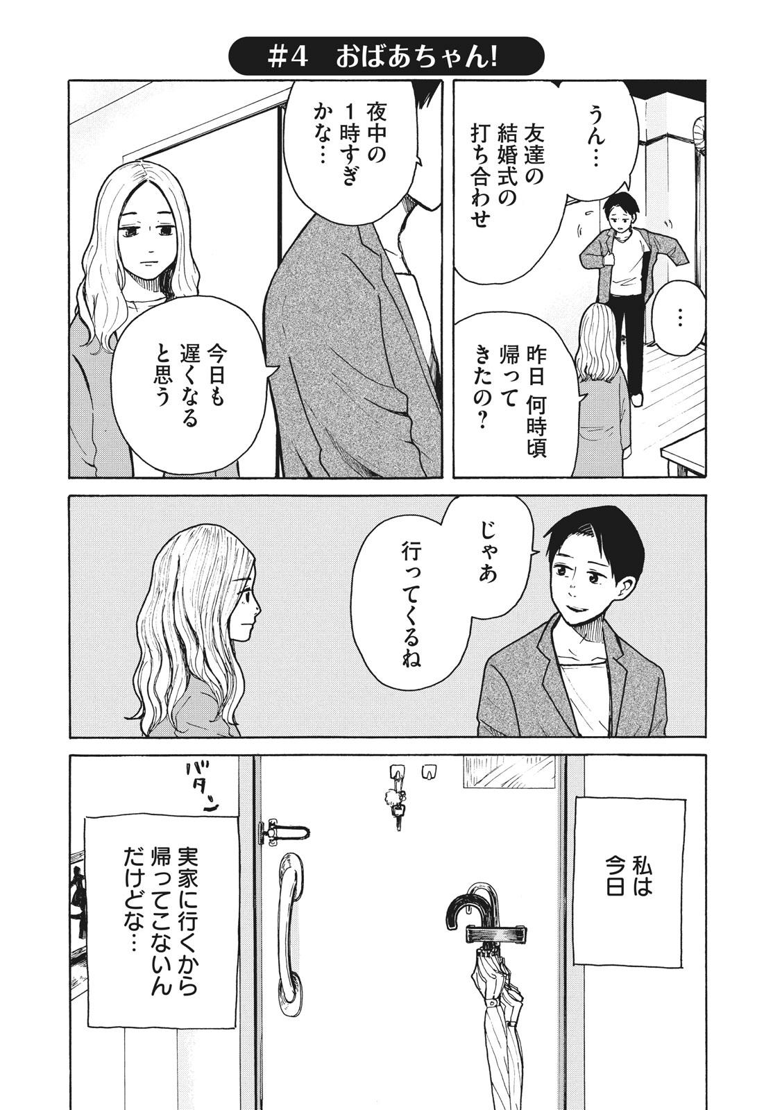 002_30譌・_2019_004_E.jpg