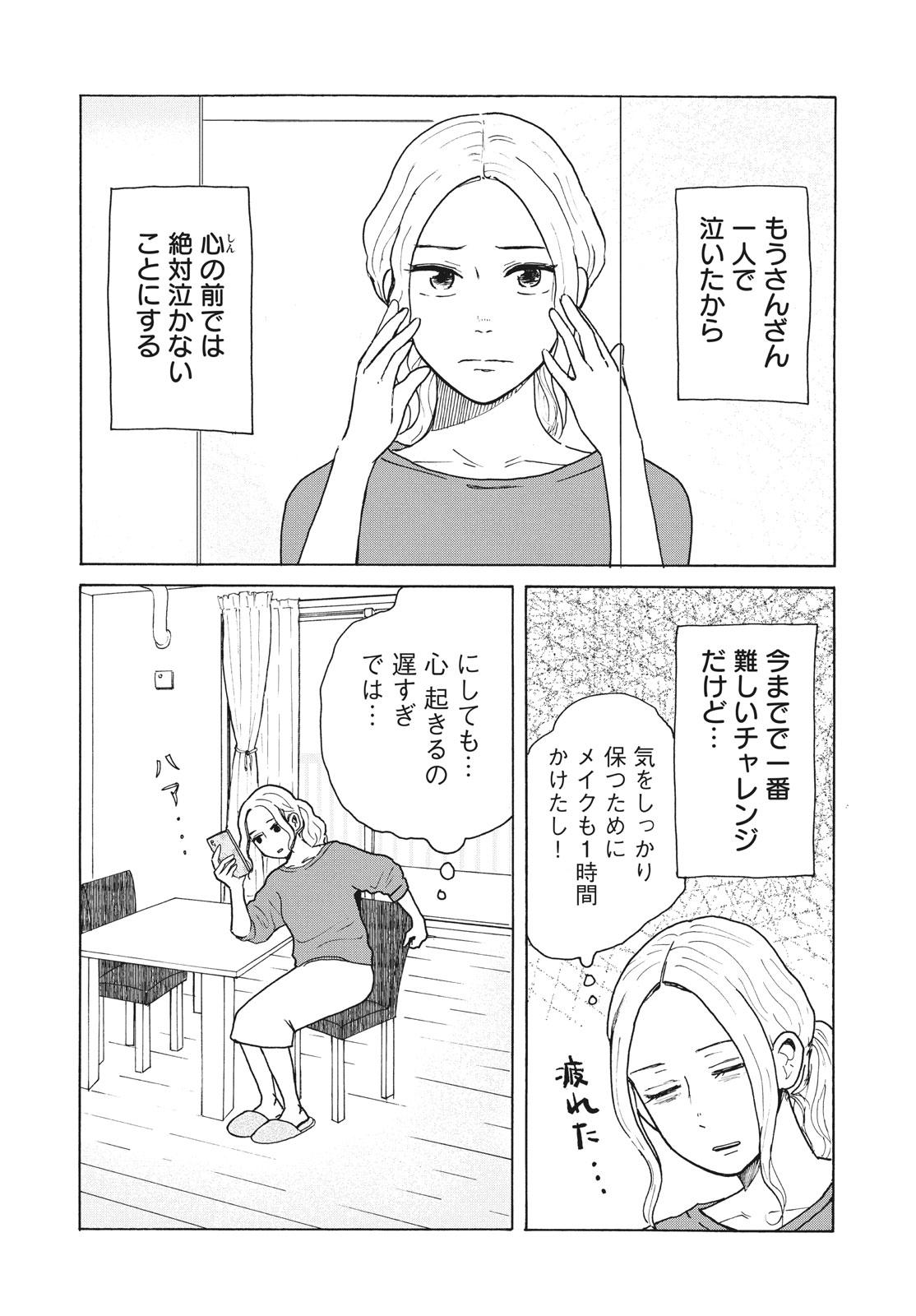 002_30譌・_2020_009_E.jpg