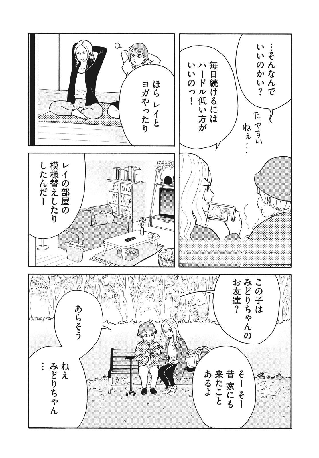 003_30日_2020_010_E.jpg